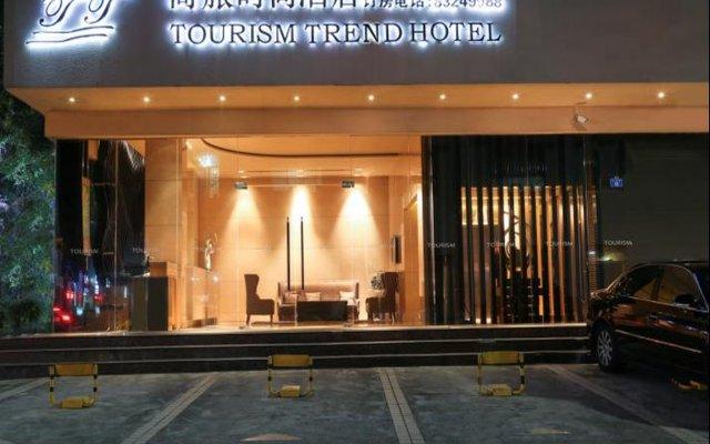 Отель Shenzhen Tourism Trend Hotel Китай, Шэньчжэнь - отзывы, цены и фото номеров - забронировать отель Shenzhen Tourism Trend Hotel онлайн вид на фасад