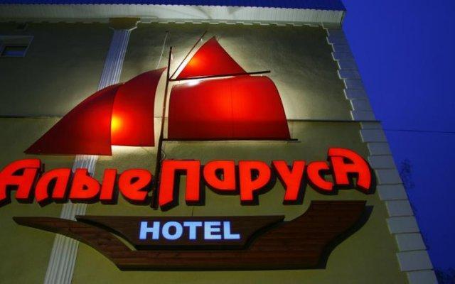 Гостиница Алые Паруса в Калуге 2 отзыва об отеле, цены и фото номеров - забронировать гостиницу Алые Паруса онлайн Калуга вид на фасад
