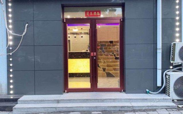 Отель Beitucheng Quick Hotel Китай, Пекин - отзывы, цены и фото номеров - забронировать отель Beitucheng Quick Hotel онлайн вид на фасад