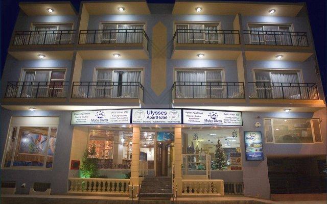 Отель Aparthotel Ulysses Мунксар вид на фасад