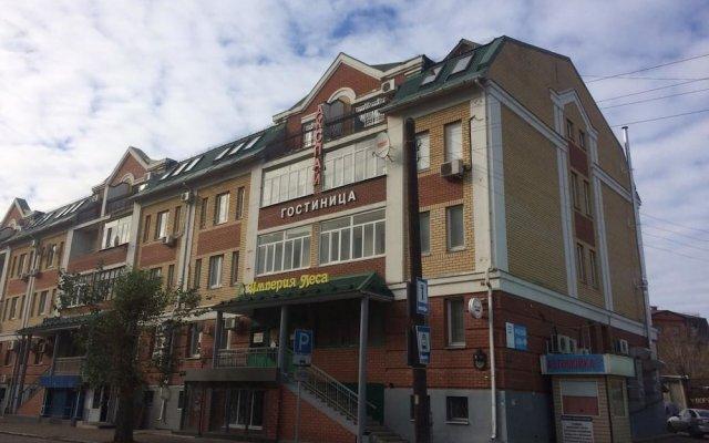 Гостиница Akspay в Казани отзывы, цены и фото номеров - забронировать гостиницу Akspay онлайн Казань вид на фасад