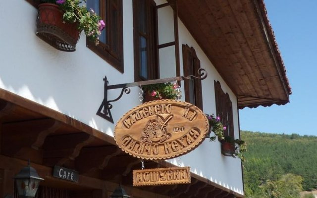Отель Guest House Dimcho Kehaia's Cafe Сливен вид на фасад