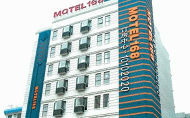 Отель Motel 168 Panyu Pingkang Road вид на фасад