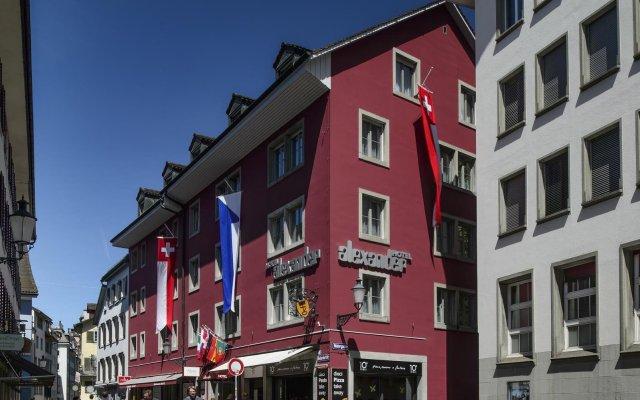 Отель Alexander Швейцария, Цюрих - 1 отзыв об отеле, цены и фото номеров - забронировать отель Alexander онлайн вид на фасад