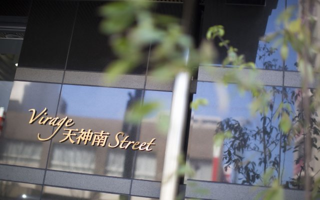 Отель Virage Tenjin Minami Фукуока вид на фасад