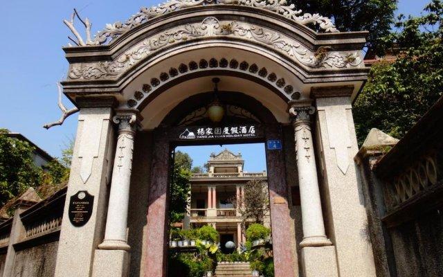 Отель Xiamen Feisu Gulangyu Yangjiayuan Hotel Китай, Сямынь - отзывы, цены и фото номеров - забронировать отель Xiamen Feisu Gulangyu Yangjiayuan Hotel онлайн вид на фасад