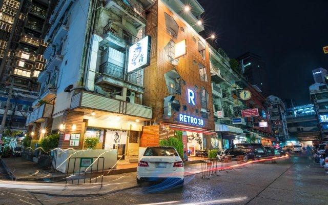 Отель Retro 39 Бангкок вид на фасад