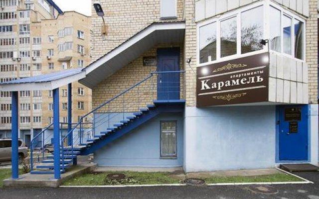 Апартаменты Apartments Karamel Пермь вид на фасад