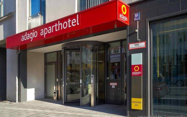 Отель Aparthotel Adagio Muenchen City Германия, Мюнхен - - забронировать отель Aparthotel Adagio Muenchen City, цены и фото номеров вид на фасад