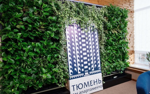 Гостиница Дом Апартаментов Тюмень вид на фасад
