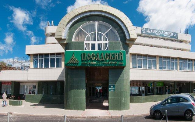 Гостиница Posadskiy Hotel в Сергиеве Посаде 7 отзывов об отеле, цены и фото номеров - забронировать гостиницу Posadskiy Hotel онлайн Сергиев Посад вид на фасад