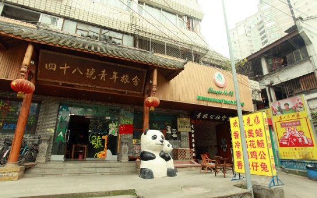 Chengdu No.48 International Youth Hostel вид на фасад