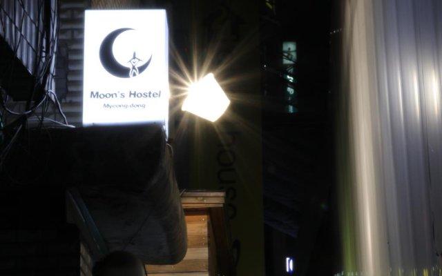 Отель Moons Hostel Южная Корея, Сеул - 2 отзыва об отеле, цены и фото номеров - забронировать отель Moons Hostel онлайн вид на фасад
