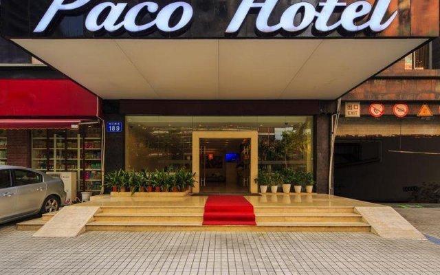 Paco Hotel Guangzhou Gangding Metro Branch вид на фасад