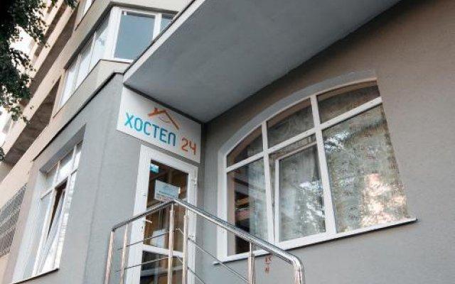 Гостиница Hostel 24 в Рязани 4 отзыва об отеле, цены и фото номеров - забронировать гостиницу Hostel 24 онлайн Рязань вид на фасад