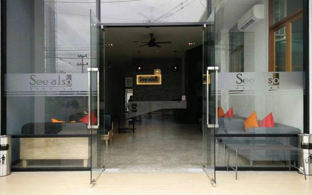 Отель See also Jomtien Таиланд, На Чом Тхиан - отзывы, цены и фото номеров - забронировать отель See also Jomtien онлайн вид на фасад