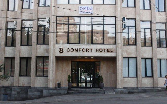 Отель Комфорт Армения, Ереван - отзывы, цены и фото номеров - забронировать отель Комфорт онлайн вид на фасад