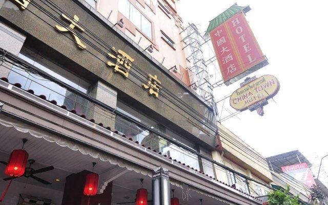 Отель ZEN Rooms Basic Chinatown Bangkok Таиланд, Бангкок - отзывы, цены и фото номеров - забронировать отель ZEN Rooms Basic Chinatown Bangkok онлайн вид на фасад