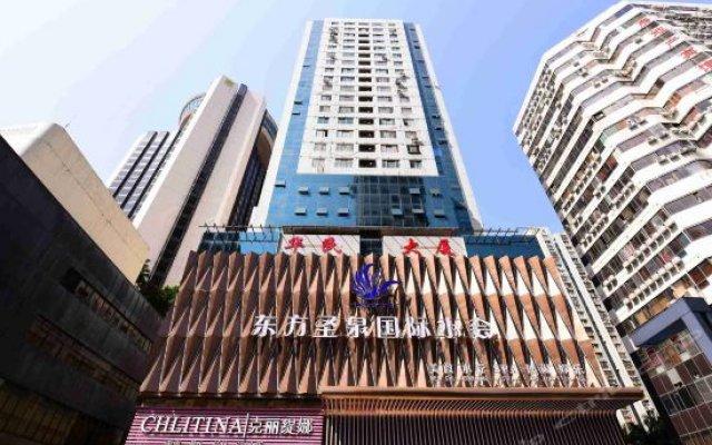 Man Shi Guang Hostel Шэньчжэнь вид на фасад