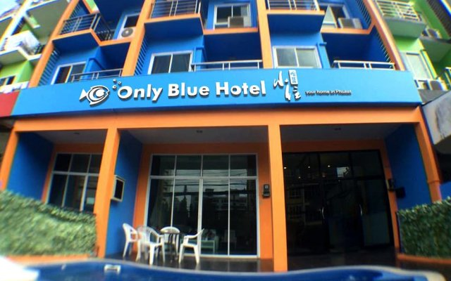 Only Blue Hotel вид на фасад