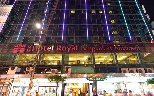 Hotel Royal Bangkok Chinatown вид на фасад