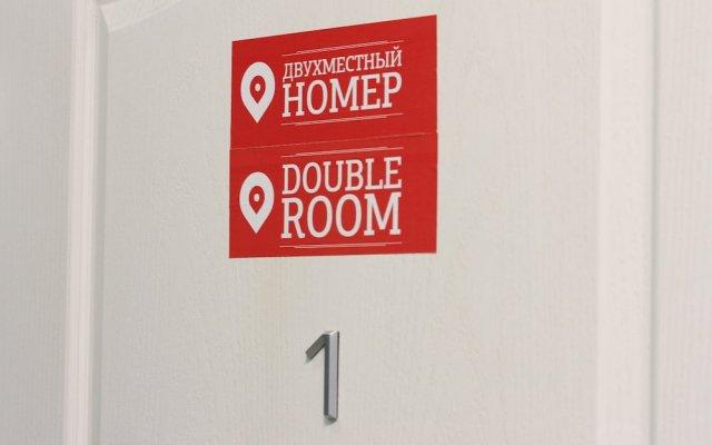 Гостиница Hostels Rus Izmailovsky Park в Москве отзывы, цены и фото номеров - забронировать гостиницу Hostels Rus Izmailovsky Park онлайн Москва вид на фасад