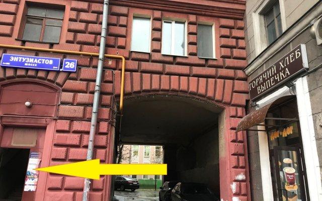 Гостиница Хостел Авиатор в Москве 9 отзывов об отеле, цены и фото номеров - забронировать гостиницу Хостел Авиатор онлайн Москва