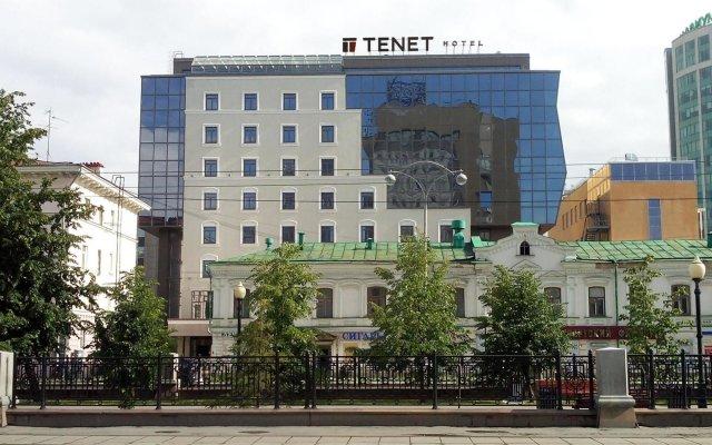 Гостиница TENET в Екатеринбурге - забронировать гостиницу TENET, цены и фото номеров Екатеринбург вид на фасад