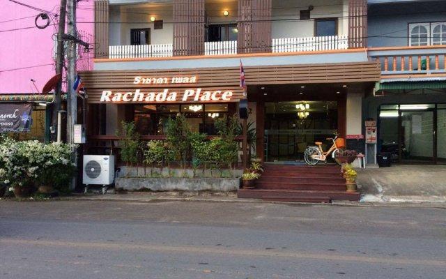 Отель Rachada Place вид на фасад
