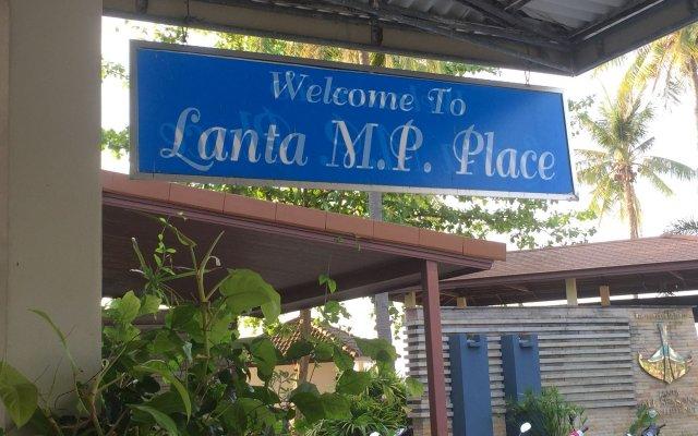 Отель Lanta Mp Place Ланта вид на фасад