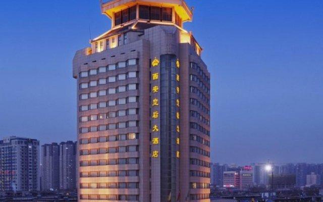 Xian Empress Hotel вид на фасад