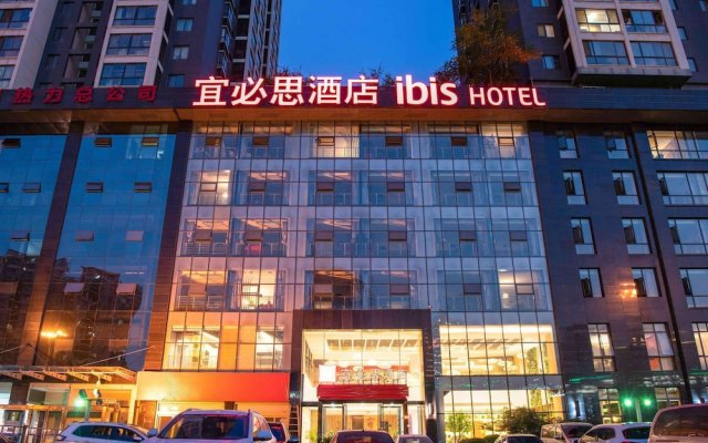 ibis Xi'an North Second Ring Weiyang Rd Hotel вид на фасад