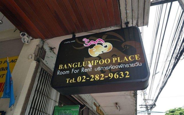 Отель Banglumpoo Place Таиланд, Бангкок - отзывы, цены и фото номеров - забронировать отель Banglumpoo Place онлайн вид на фасад