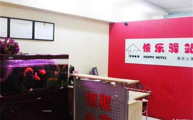 Xi'an Happy Hotel