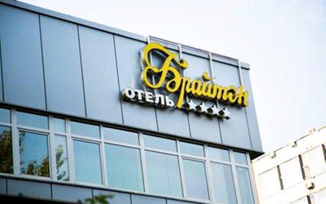 Гостиница Брайтон вид на фасад
