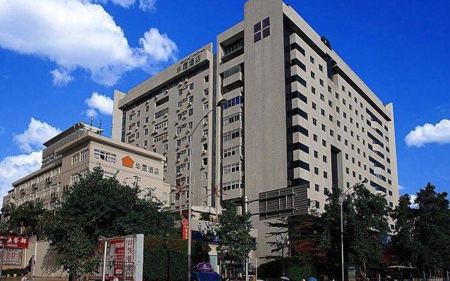 Отель Shenzhen Uniton Hotel Китай, Шэньчжэнь - отзывы, цены и фото номеров - забронировать отель Shenzhen Uniton Hotel онлайн вид на фасад