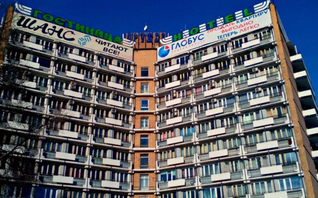 Гостиница Дружба в Абакане 5 отзывов об отеле, цены и фото номеров - забронировать гостиницу Дружба онлайн Абакан вид на фасад
