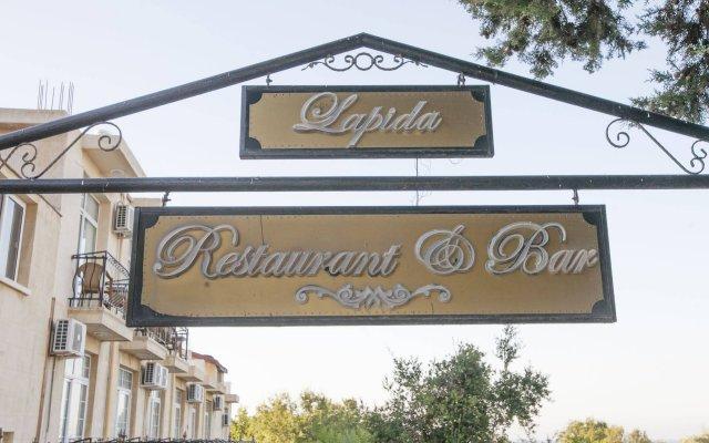 Lapida Hotel вид на фасад