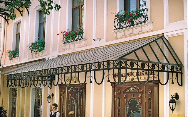 Фредерик Коклен Бутик отель вид на фасад