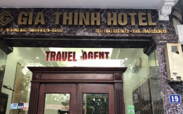 Отель Gia Thinh Ханой вид на фасад