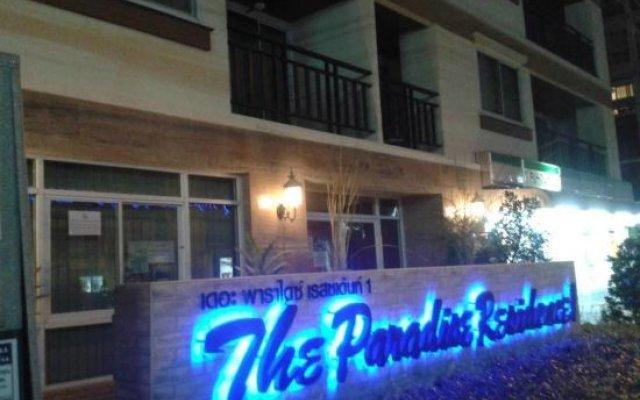 Отель The Paradise Residence Condo 1 Таиланд, Паттайя - отзывы, цены и фото номеров - забронировать отель The Paradise Residence Condo 1 онлайн вид на фасад