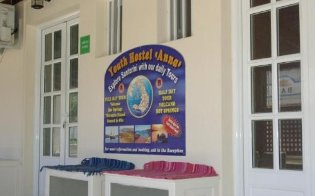 Отель Youth Hostel Anna Греция, Остров Санторини - отзывы, цены и фото номеров - забронировать отель Youth Hostel Anna онлайн вид на фасад