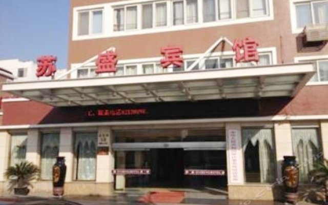 Отель Susheng Hotel Китай, Сучжоу - отзывы, цены и фото номеров - забронировать отель Susheng Hotel онлайн вид на фасад