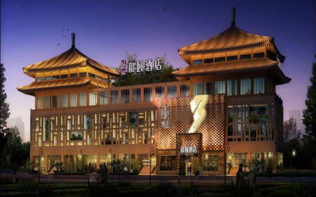 Отель Yitel Xian Big Wild Goose Pagoda Китай, Сиань - отзывы, цены и фото номеров - забронировать отель Yitel Xian Big Wild Goose Pagoda онлайн вид на фасад