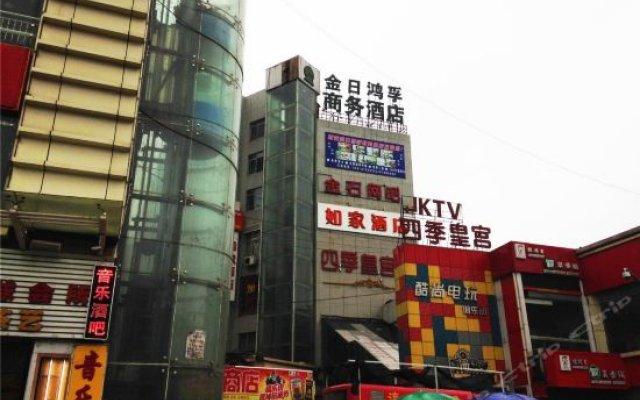 Отель Home Inn (Xi'an Qujiang Exhibition Center, Shaanxi Normal University) Китай, Сиань - отзывы, цены и фото номеров - забронировать отель Home Inn (Xi'an Qujiang Exhibition Center, Shaanxi Normal University) онлайн вид на фасад