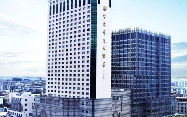 New Century Hotel Ningbo