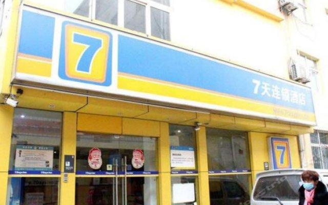 Отель 7Days Inn Xi'an Small Wild Goose Pagoda Nanshaomen Branch Китай, Сиань - отзывы, цены и фото номеров - забронировать отель 7Days Inn Xi'an Small Wild Goose Pagoda Nanshaomen Branch онлайн вид на фасад