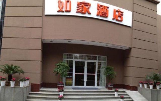 Отель Home Inn Hangzhou Sijqing Clothing Market вид на фасад