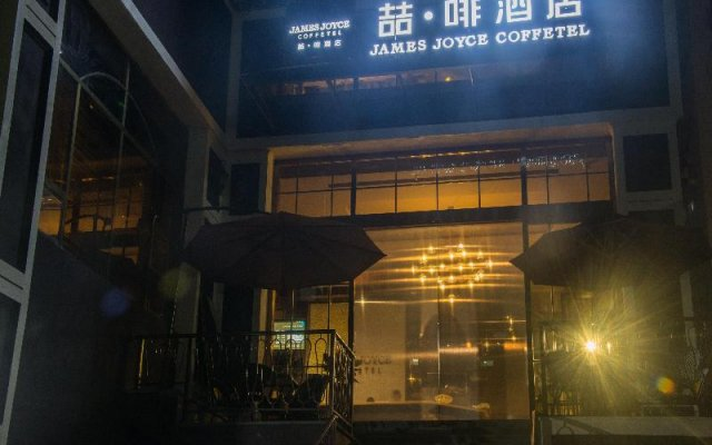 Отель James Joyce Coffetel (Tianhe Bei) вид на фасад