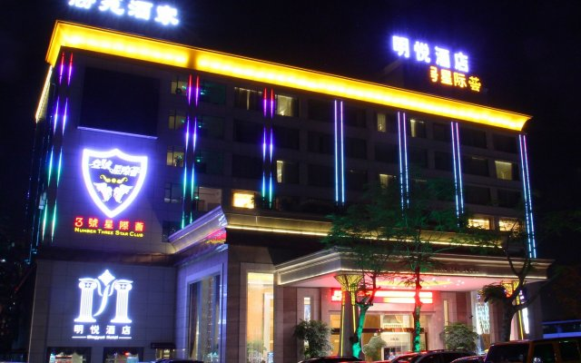 Guangzhou Mingyue Hotel вид на фасад